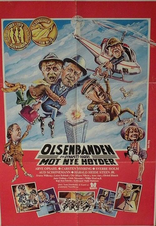 Olsenbanden og Dynamitt-Harry mot nye høyder (1979)