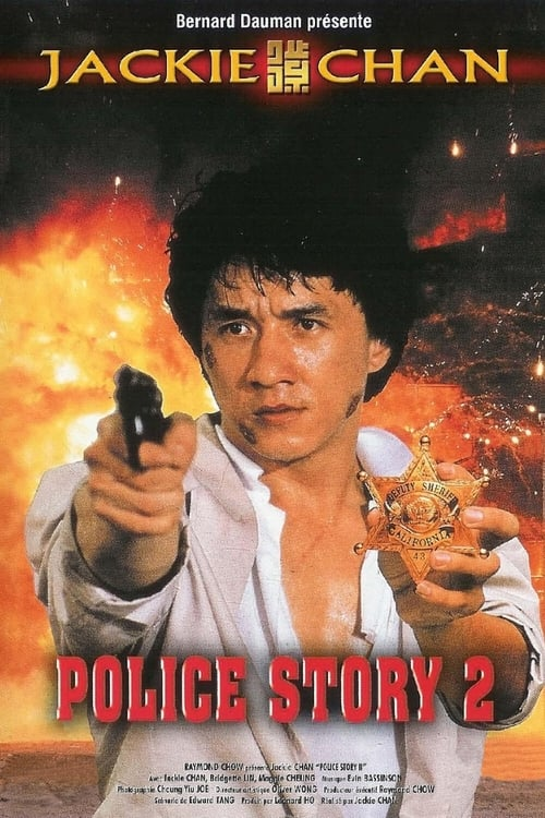 ★ Police Story 2 (1988) Streaming HD FR