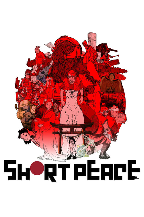 Short Peace (2013) Poster