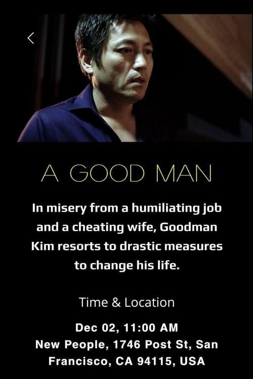 A Good Man (2017)