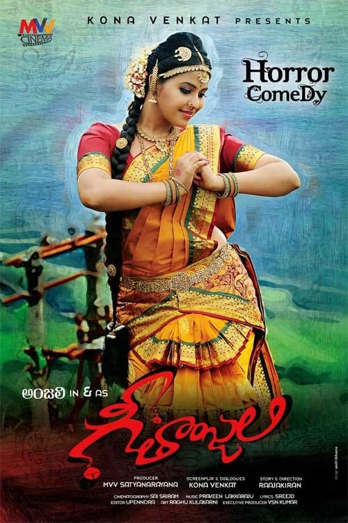 Geethanjali film en streaming