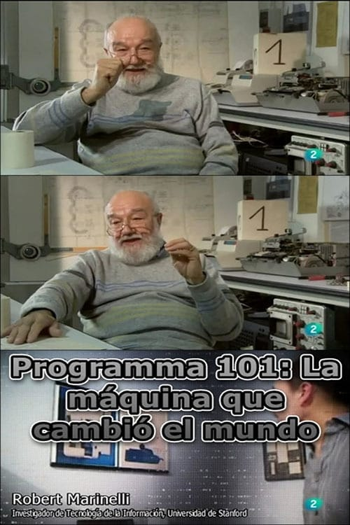Programma 101: La máquina que cambió el mundo (2012)