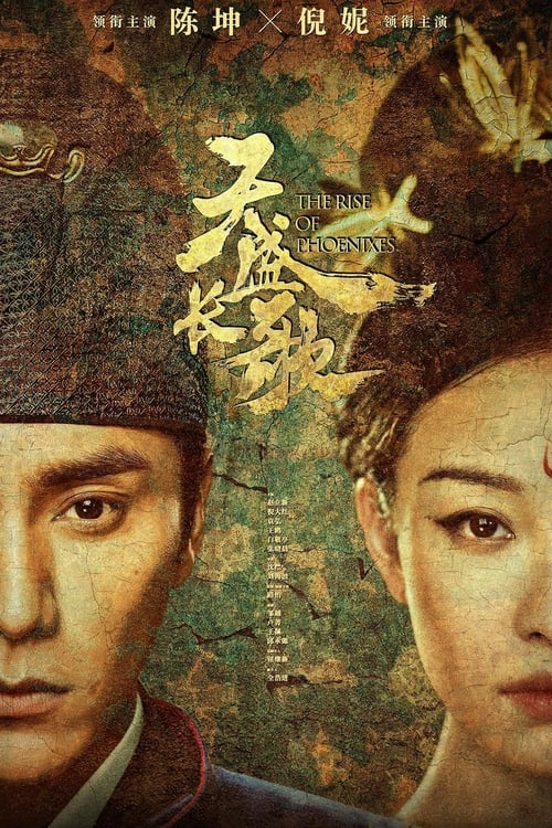 Poster von The Rise of Phoenixes