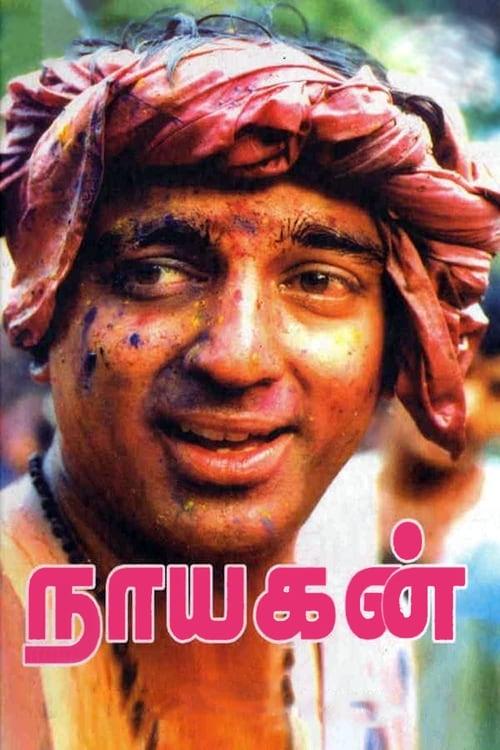 நாயகன் poster