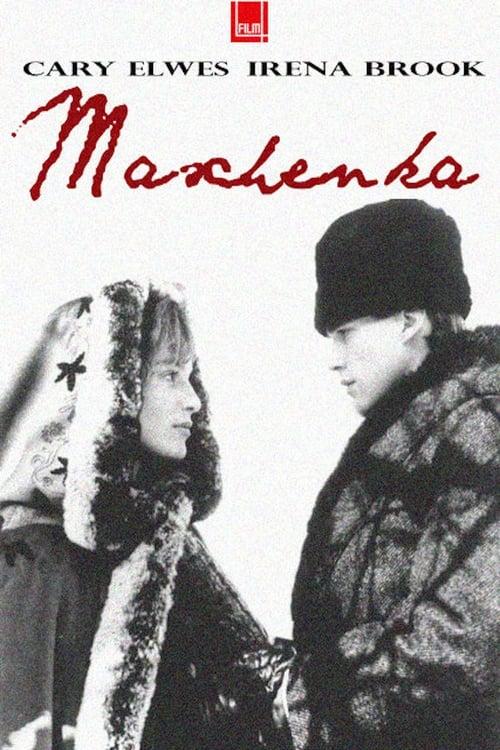فيلم Maschenka مع ترجمة باللغة العربية