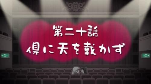 Assistir Nanatsu no Taizai S04E20 – 4×20 – Dublado