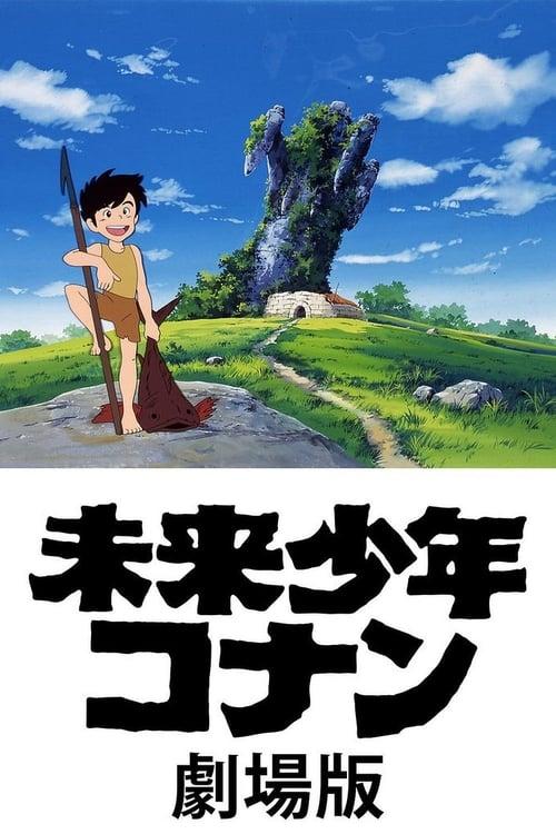 Conan, The Boy in Future (1979) Poster