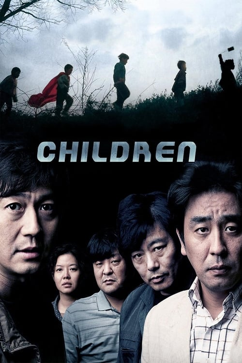 Children... (2011)