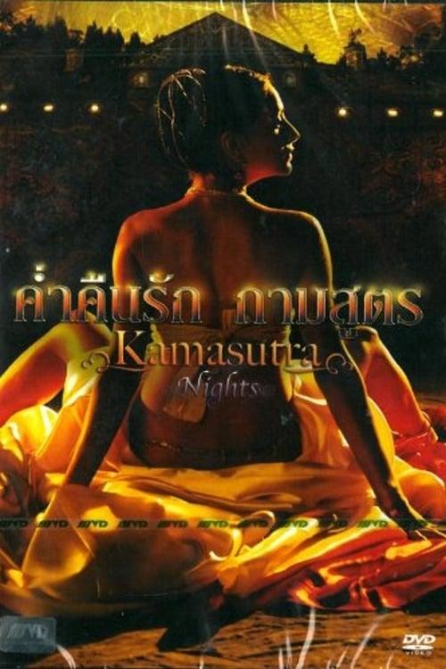 Sledujte Film Kamasutra Nights S Českými Titulky