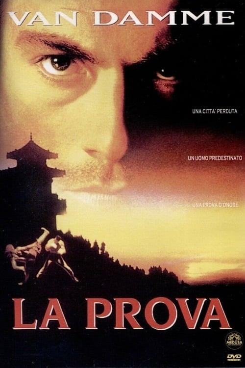 La prova (1996)