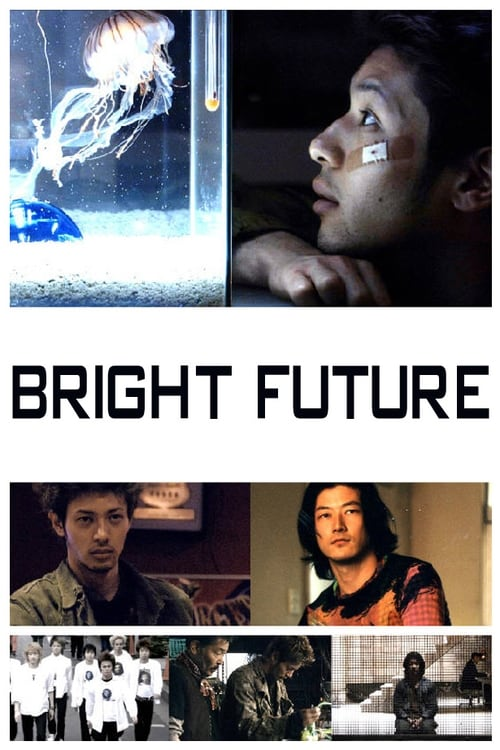 watch bright future online movie bright future
