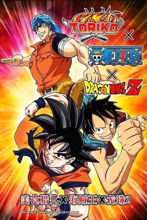 Toriko & One Piece & Dragon Ball Z