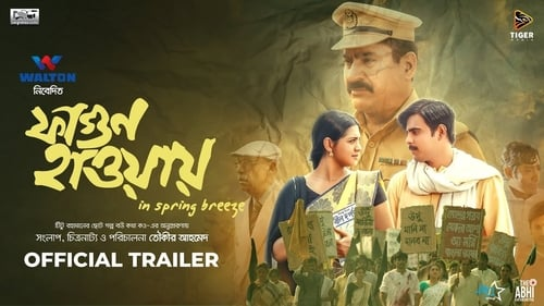 Fagun Haway (2019) Bengali 720p HDRip x264 Download