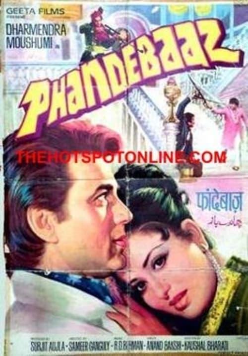 Phandebaaz (1978)