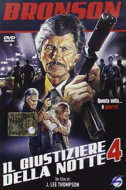 Il giustiziere della notte 4 (1987)