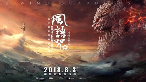 The Wind Guardians (2018) Sub Indonesia