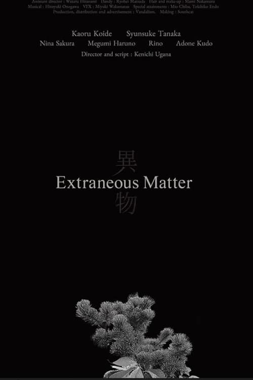Extraneous Matter -Complete Edition-