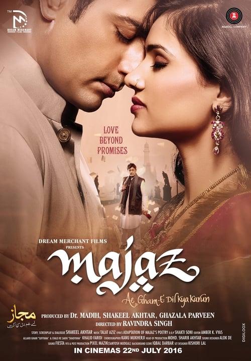 Majaz- Ae Gham-e-Dil Kya Karun