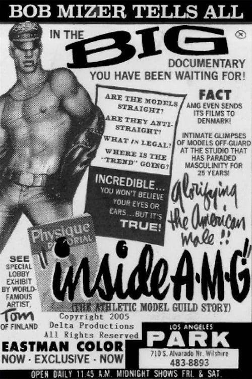 Inside A.M.G. (1970)