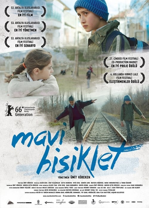 Blue Bicycle (2016)