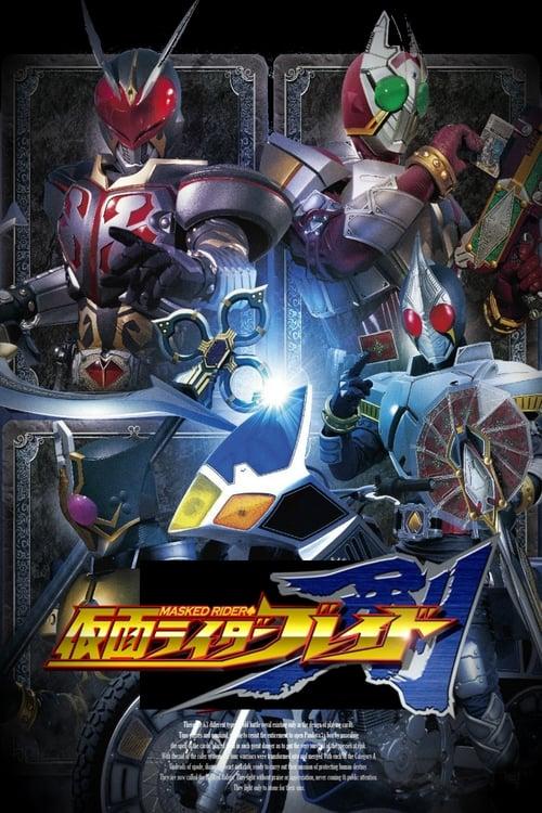 Kamen Rider: Saison 14