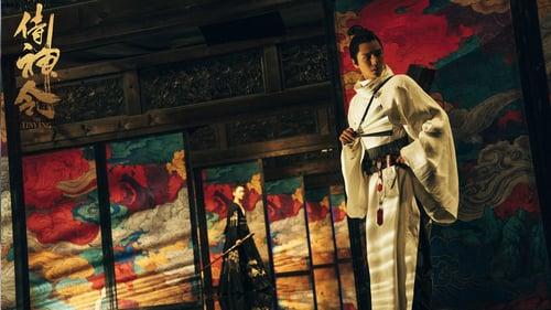 The Yin Yang Master / Shi Shen Ling