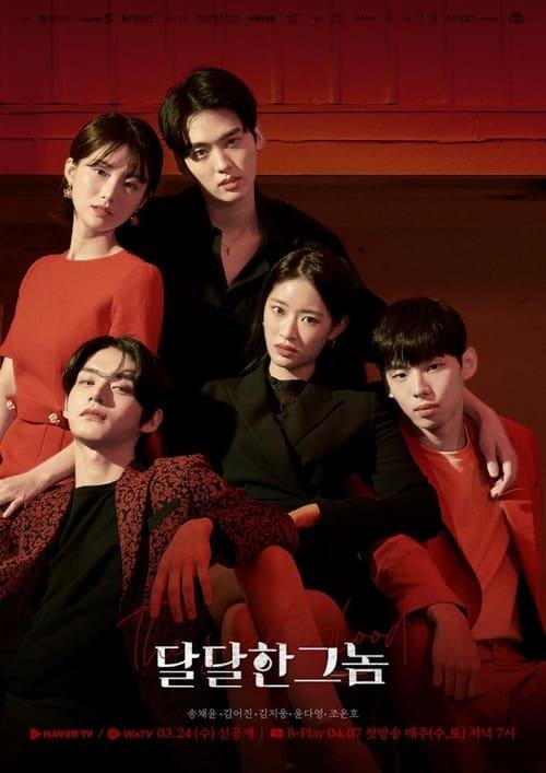 Nonton Drama Korea The Sweet Blood  (2021)