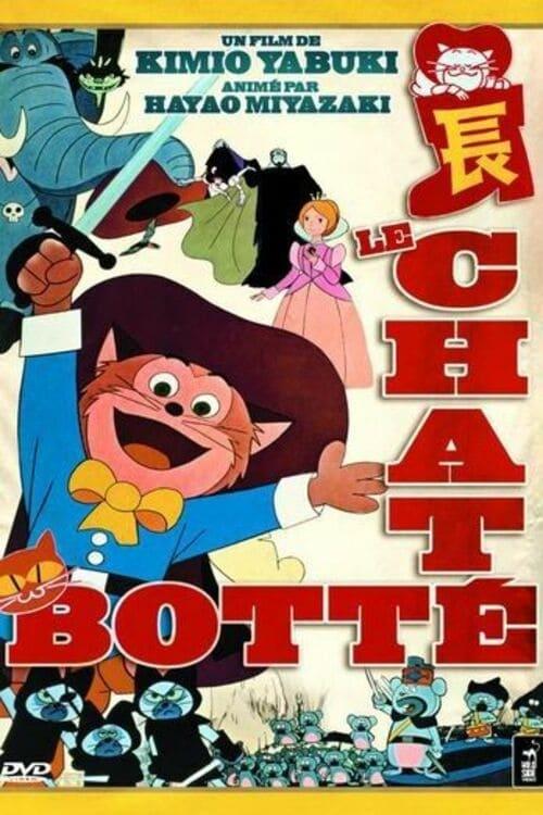 [VF] Le chat botté (1969) stream