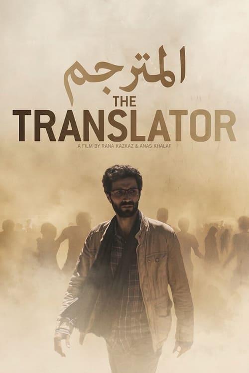 The Translator Online HBO 2017 Watch