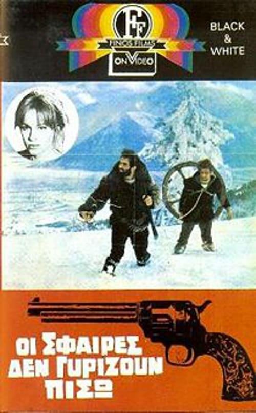 Filmes de Faroeste