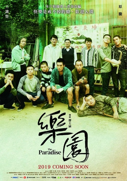 Watch Movie The Paradise
