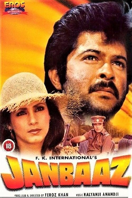 Janbaaz (1986)
