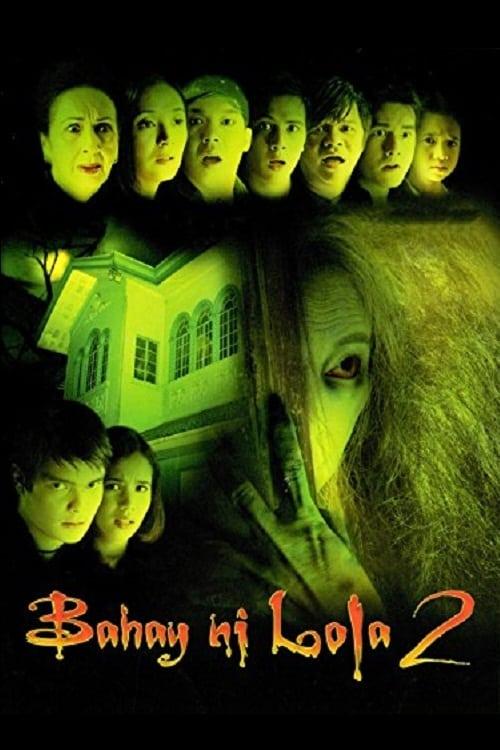 Bahay ni Lola 2 (2005)