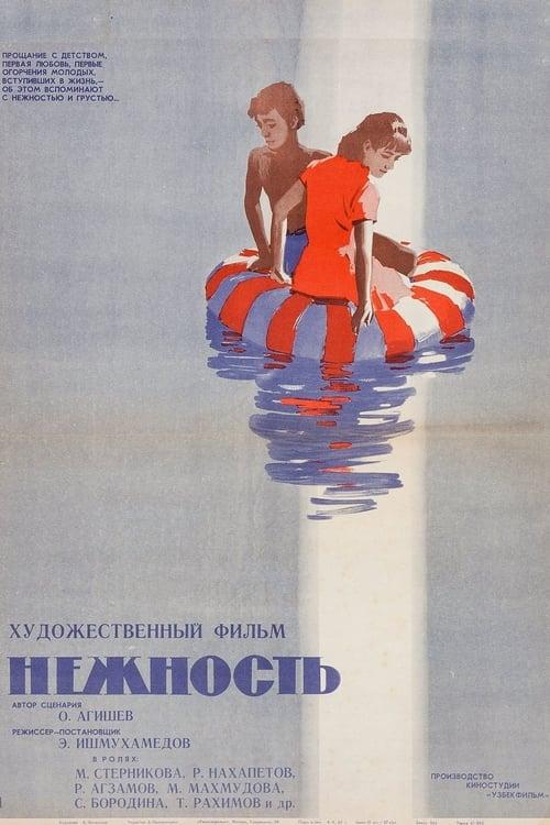 Tenderness (1967)