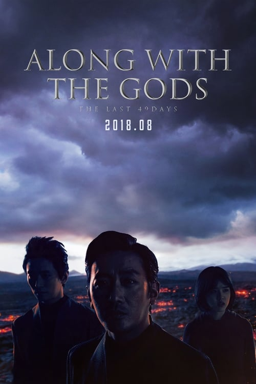 Along With the Gods: The Last 49 Days On
