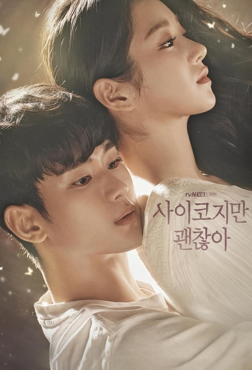 Nonton Drama Korea It's Okay to Not Be Okay (2020)