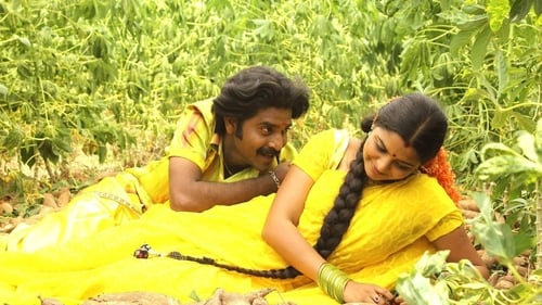 Panjumittai Fast Download