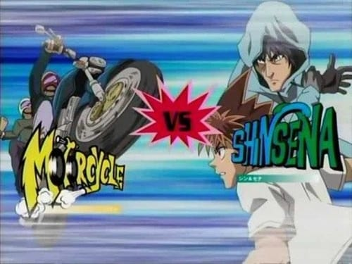 Watch Eyeshield 21 S1E11 Online
