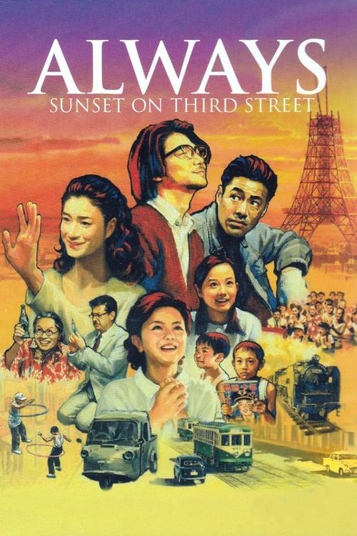Always - Sunset on Third Street (2005)