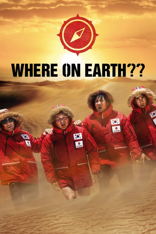 Where On Earth?? (2018)