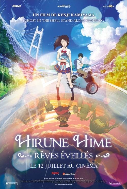 ➤ Hirune Hime, Rêves éveillés (2017) streaming Amazon Prime Video