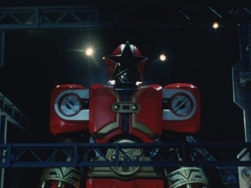 Super Sentai: Chouriki Sentai Ohranger – Épisode New Robot: Red Shock!