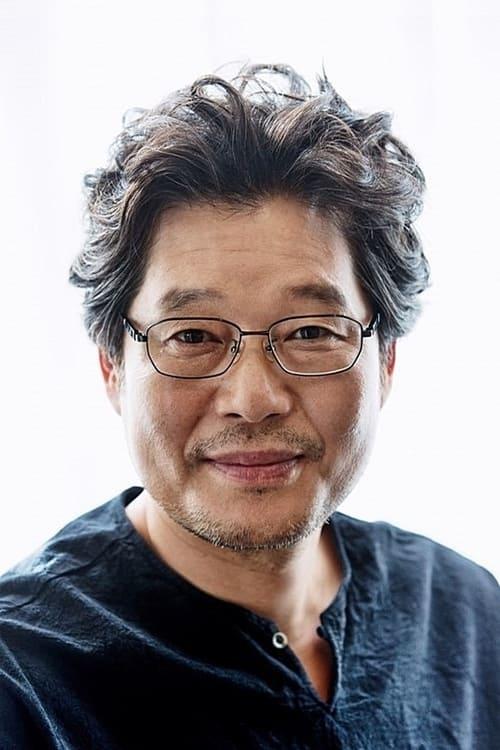 Yoo Jae-myung
