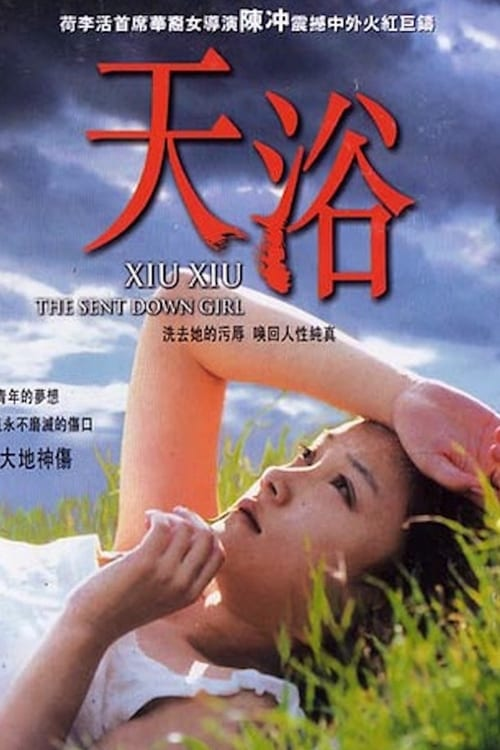 Mira Xiu Xiu: The sent down girl En Buena Calidad Hd 1080p