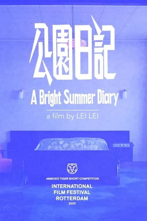 Watch Online Free A Bright Summer Diary