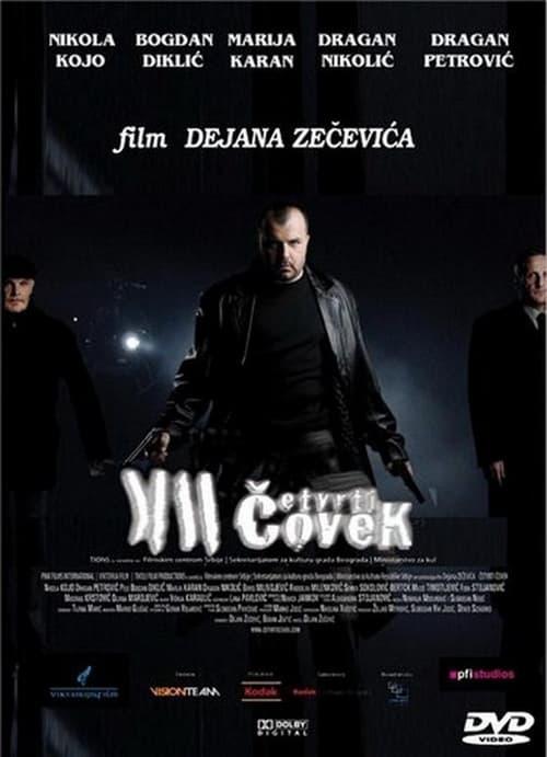 Movies Mistério