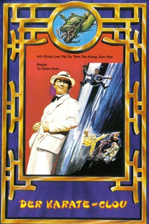 The Conspiracy of Thieves (1975)