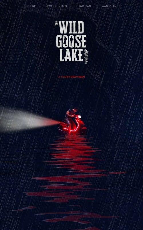 The Wild Goose Lake Without Membership
