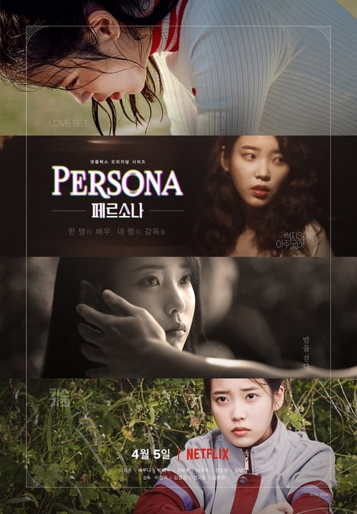 Banner of Persona