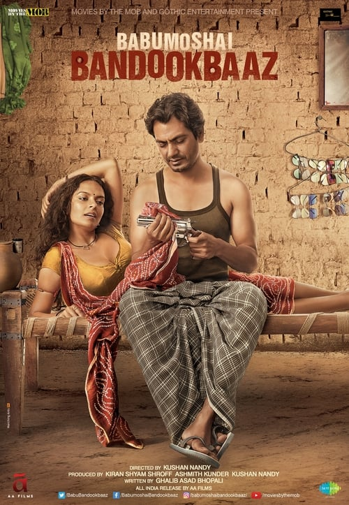 बाबूमोशाय बन्दूकबाज़ film en streaming